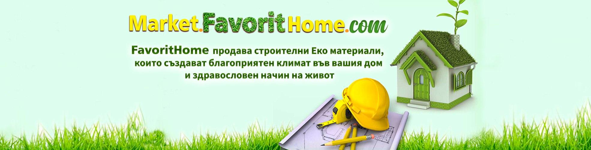 Market-FavoritHome.com